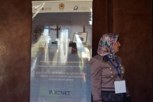 1 re journ e nationale sur les guichets uniques portnet for Portnet maroc